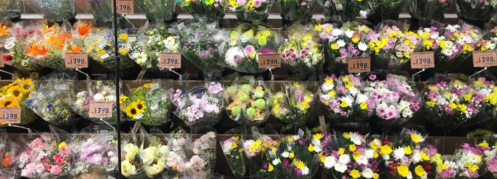 生花の委託販売
